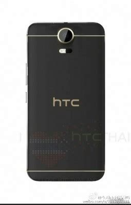 HTC Desire 10 image leaks, shows HTC 10's little brother